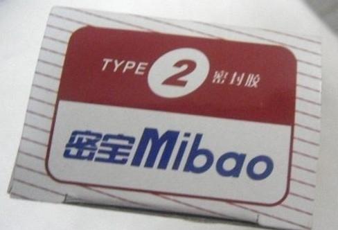 密宝MIBAO产品图片