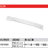 ASR-BS64-Honeywell霍尼韦尔ASR系列附件ASR-BS64